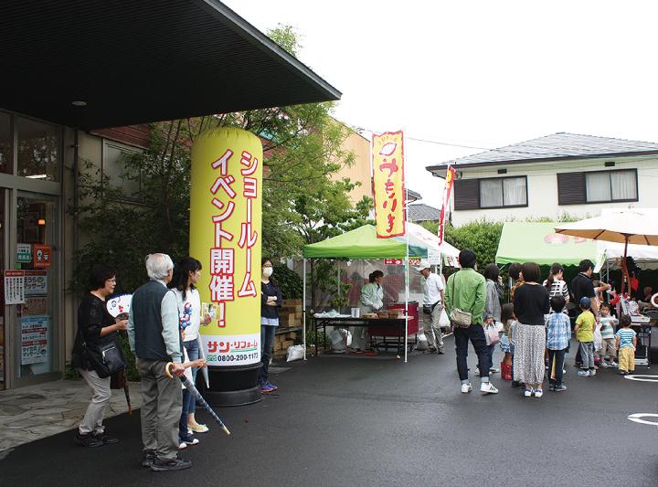 下松本店11周年祭